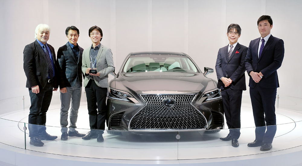 Lexus LS EyesOn Design Award