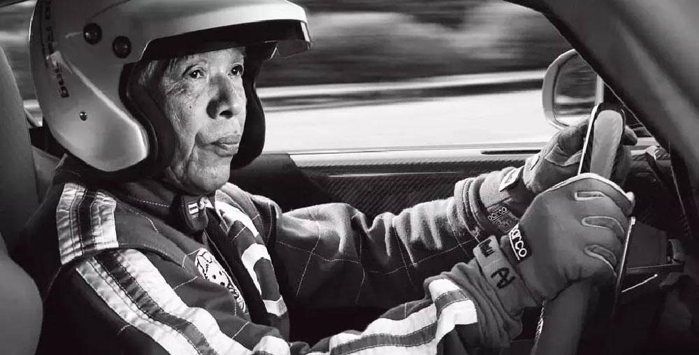 Lexus Hiromu Naruse