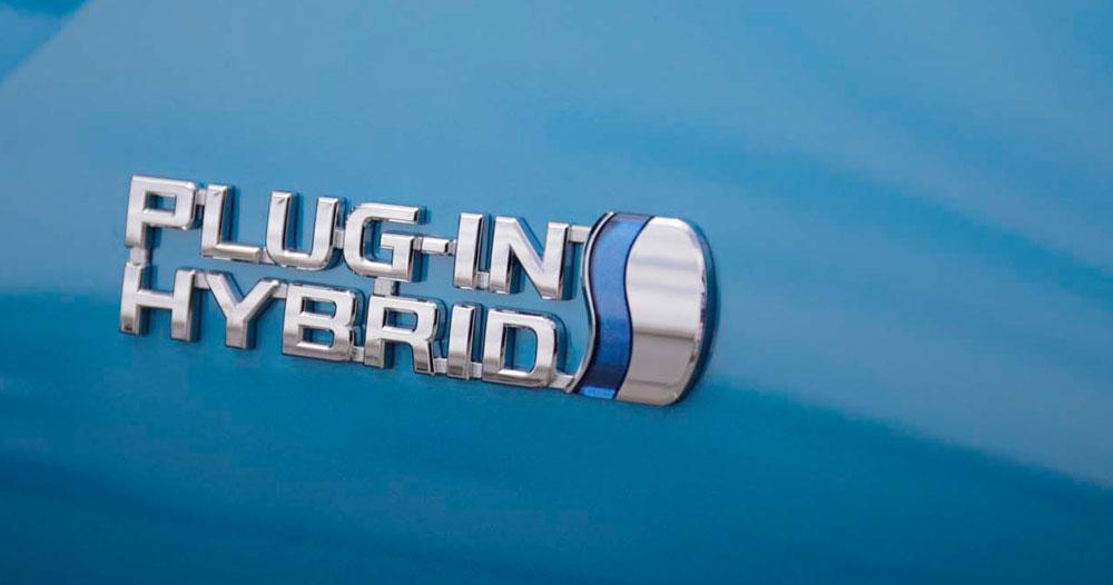 Lexus Toyota Plug-in Badge