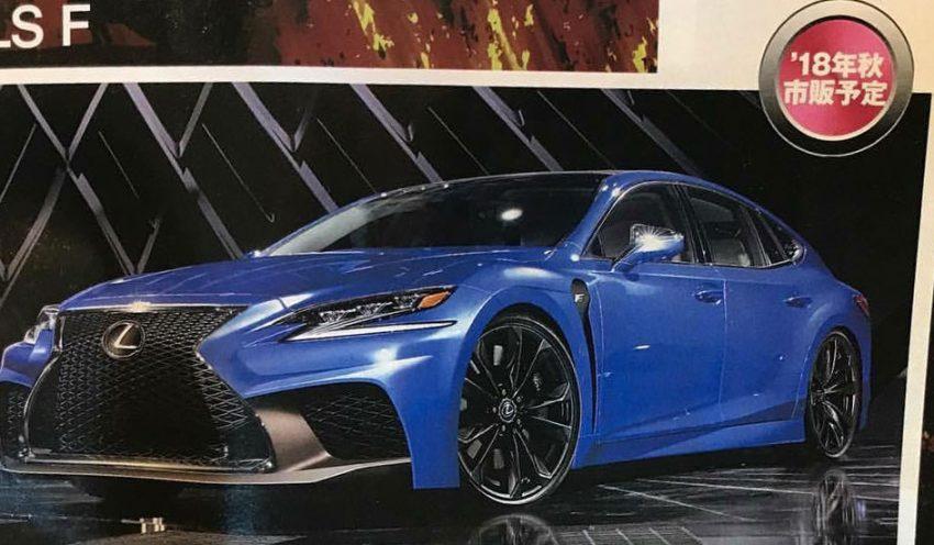Lexus Boutique 2021 - Car Wallpaper