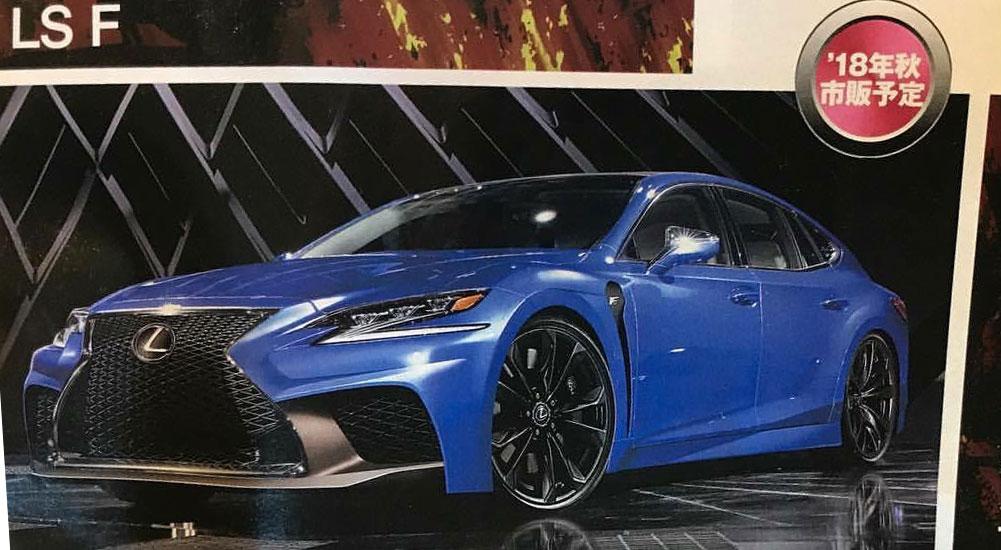 Lexus LS F Tokyo Motor Show