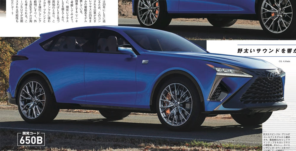 production lexus lf1 crossover coming in 2021  lexus
