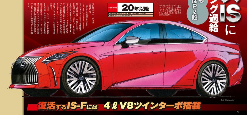 Lexus IS Next-Gen Sketch