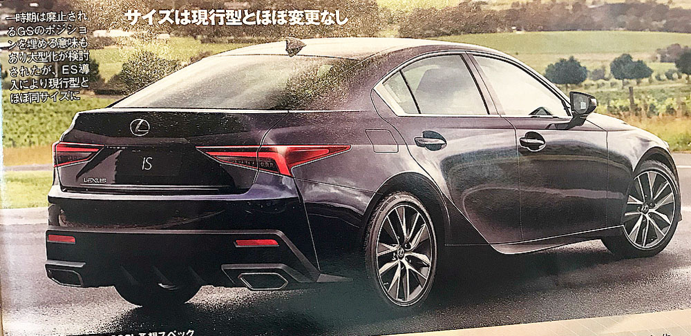 Lexus IS Rear Next-Generation