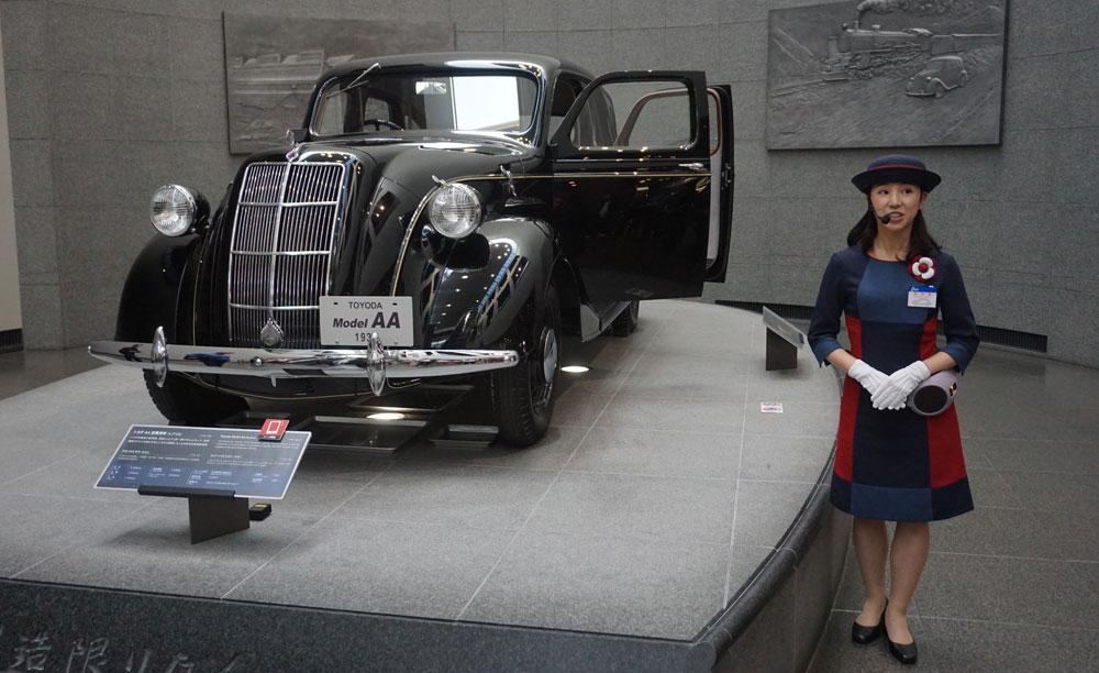 Lexus Toyoda Model AA