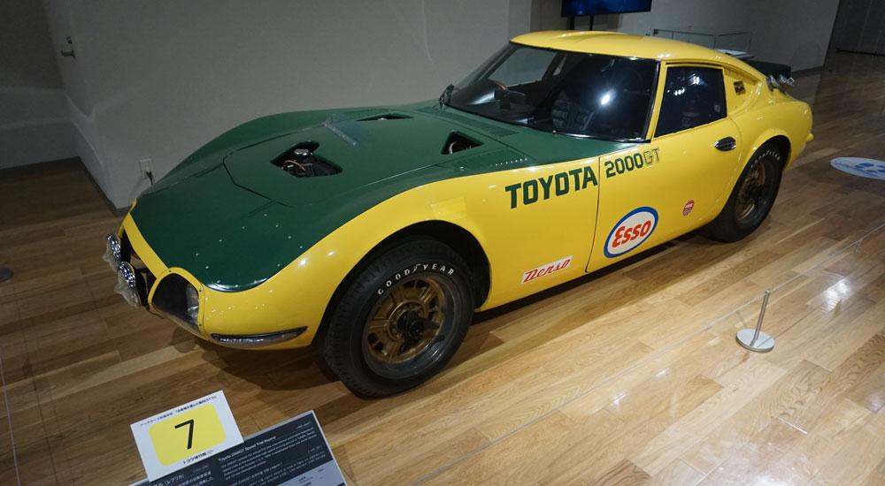 Lexus Toyota 2000GT Race