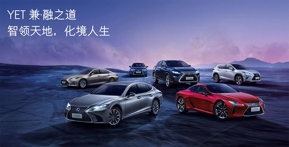 Lexus China Outsells USA