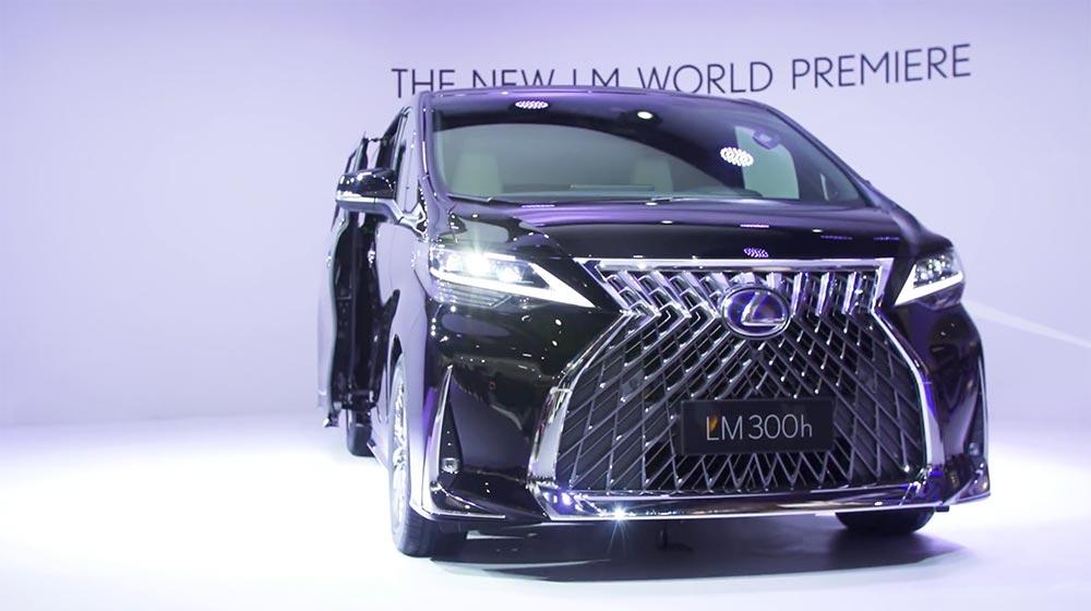 Lexus LM Minivan