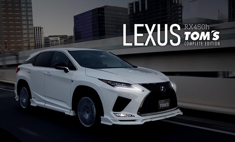 Lexus RX TOM'S Complete