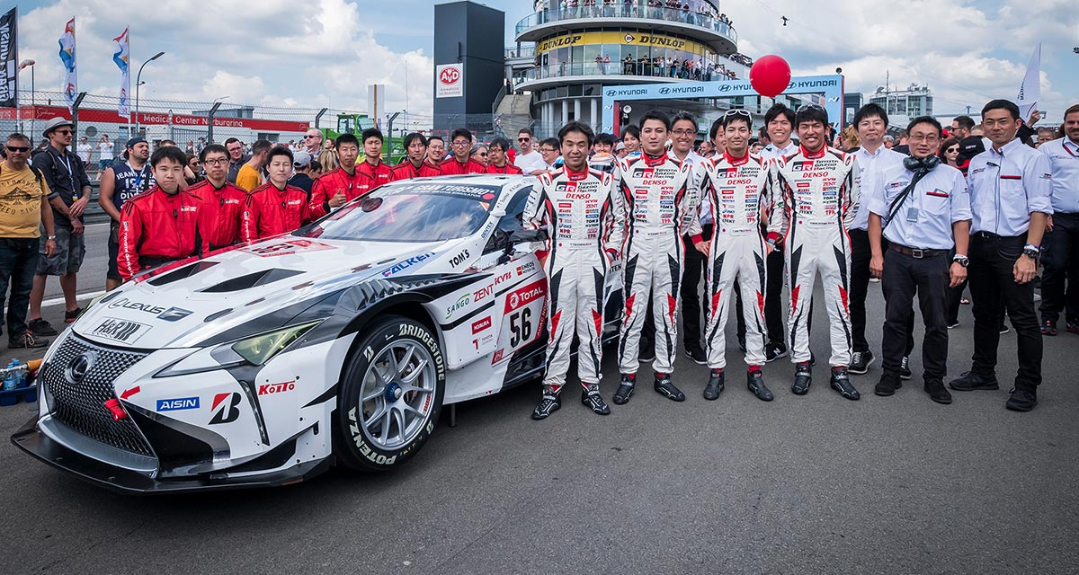 Lexus LC Prototype Nurburgring