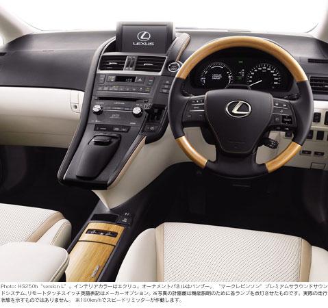 2013-lexus-hs-japan-8