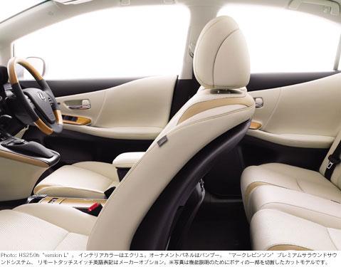 2013-lexus-hs-japan-9