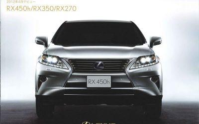 2009 lexus rx 350 brochure