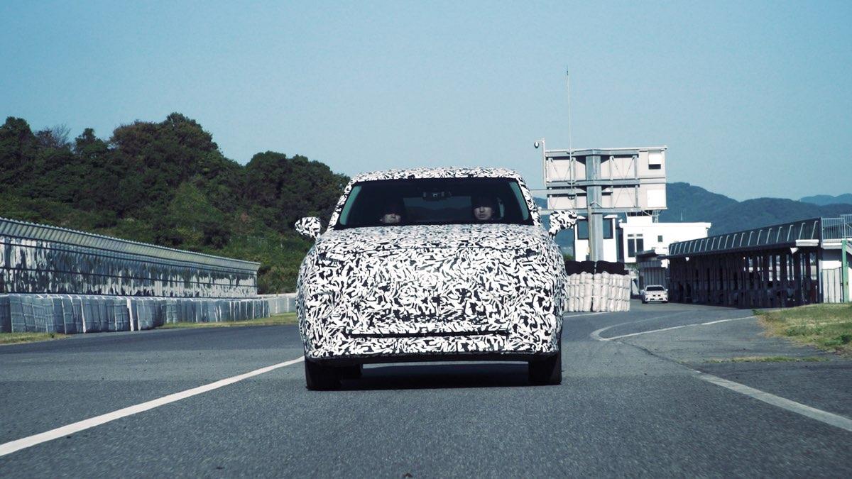 Lexus Prototype EV Front