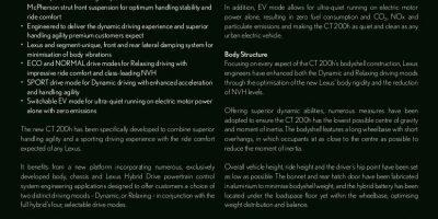 lexus-ct-200h-brochure-12
