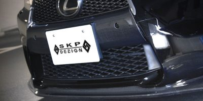 lexus-gs-skipper-bumper-cover-1