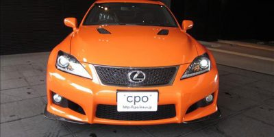 lexus-is-f-ccs-p-cpo-4