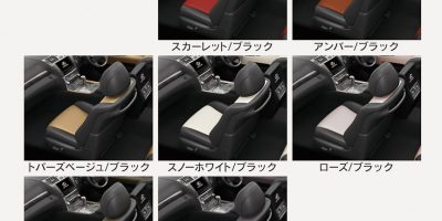 lexus-l-select-customization-program-4