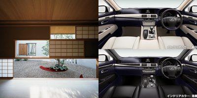 lexus-ls-l-select-japanese-modern-2