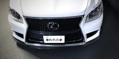 ls-front-lip-1