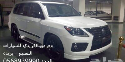 supercharged-lexus-lx-1